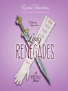 Lady Renegades